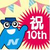 1805icon祝10周年.jpg